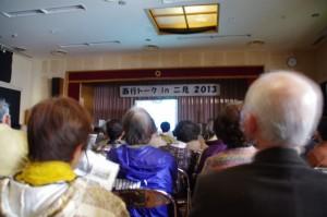 「西行トークin二見 2013」(二見公民館)