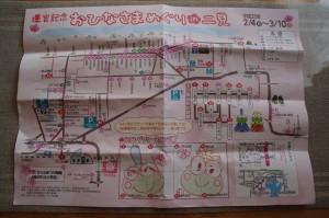 おひなさま展示場所マップ(おひなさまめぐりin二見)