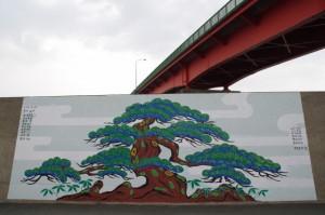堤防壁画(伊勢市神社港)2013.2.23制作