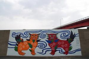 堤防壁画(伊勢市神社港)2013.2.17制作