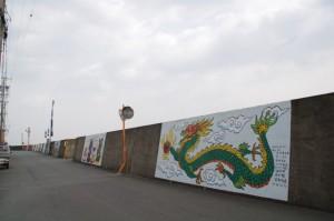 堤防壁画(伊勢市神社港)