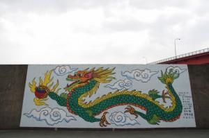 堤防壁画(伊勢市神社港)2012.2.11制作