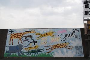 堤防壁画(伊勢市神社港)2009.2.8制作