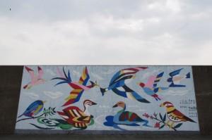 堤防壁画(伊勢市神社港)2009.2.15制作
