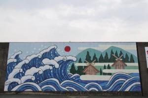 堤防壁画(伊勢市神社港)2006.2.15制作