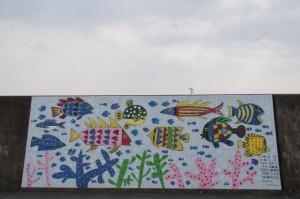 堤防壁画(伊勢市神社港)2007.2.10制作