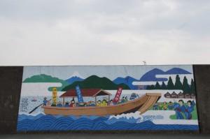 堤防壁画(伊勢市神社港)2008.2.17制作