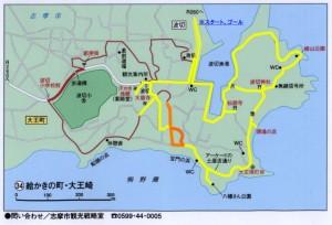 絵かきの町・大王崎マップ(横山ビジターセンター・ウォーキング60の(34)より抜粋、加工)