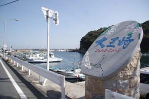 「絵かきの町・大王」宣言碑(波切漁港)