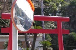 仙遊寺付近のお稲荷さん(志摩市大王町)