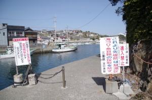 仙遊寺から波切神社の鳥居へ(波切漁港)