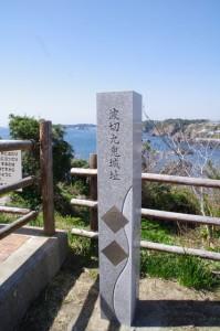 波切九鬼城址の標石(八幡さん公園)