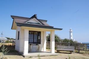 八幡さん公園(志摩市大王町)