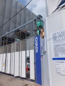 (仮称)伊勢敬KPGホテル新築工事(伊勢市駅前)