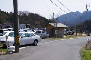 坂本棚田の駐車場(亀山市安坂山町)
