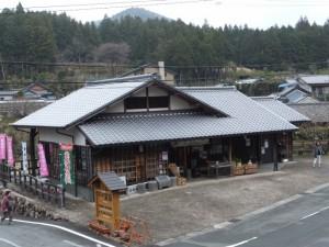 郷の恵 風輪(伊勢市横輪町)