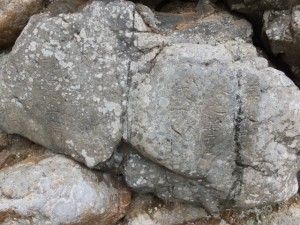 石垣の落成時、上人が紀年銘を刻した桂林寺の石(伊勢市横輪町)