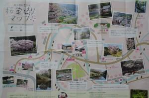 風と共に生きる 桜蛍巡りマップ
