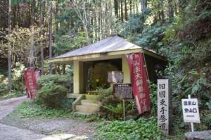 弘法石と「旧国束寺参道」石柱、国束山登山口道標