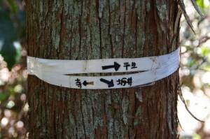 寺、平生、坂井分岐(旧国束寺跡付近)
