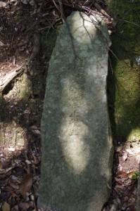 「從是北南禁止殺生」石(旧国束寺跡~國束寺)