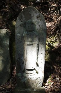壱丁地蔵丁石(旧国束寺跡~國束寺)