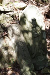 三丁地蔵丁石ほか(旧国束寺跡~國束寺)