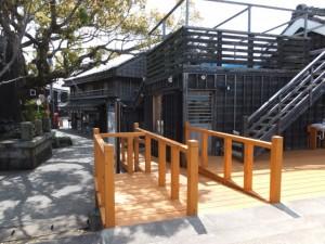 川の駅 二軒茶屋