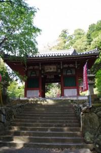 太江寺の山門