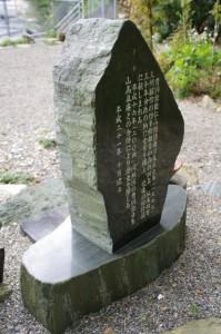 増徳庵跡(伊勢市二見町江)