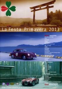 『La Festa Primavera 2013』のパンフレット