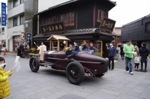 (7) 1934 ALFA ROMEO 6C 2300