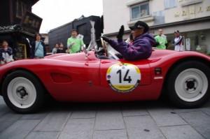 (14) 1947 FIAT FARINA MM