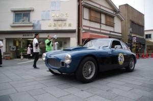 (21) 1952 FIAT 8V ZAGATO
