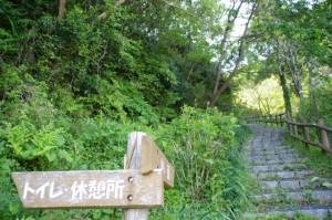 音無山園地への登り口(音無山駐車場)