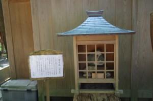 守り石(犬石)(太江寺)