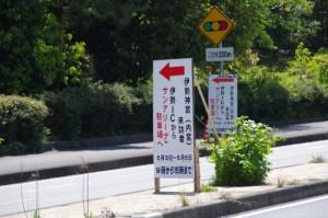 松尾観音前交差点~伊勢総合病院前交差点(国道23号線)