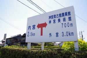 五十鈴川駅北交差点(御幸道路 )付近