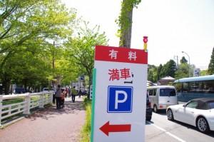 内宮周辺市営駐車場 B1駐車場付近(国道23号線)