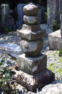 荒木田守武の墓塔(荒木田墓地)