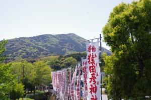 「奉納 五月五日 猿田彦神社御田植祭」の幟
