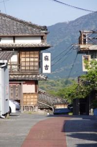 麻吉旅館(伊勢市中之町)