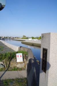 有連橋(勢田川)