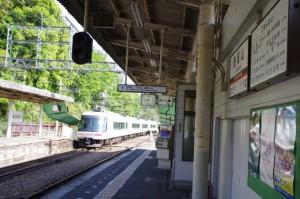 近鉄 壷阪山駅