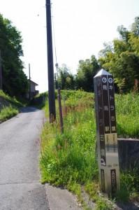 キトラ古墳への道標(1294)
