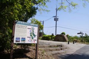 高松塚周辺地区公園