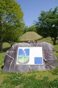星宿の広場越しに望む高松塚古墳