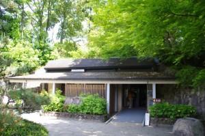 高松塚壁画館(1200)