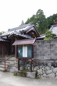 攝取山 香爐寺(橘寺(3237)から(3557)へ)