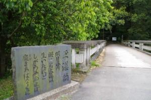 玉藻橋(4459)